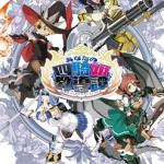 [Bonus] Nintendo Switch Anata no Yonkihi Kyoudoutan(Pre-order)