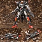 Frame Arms 1/100 RF-12 Wilbernine:RE Plastic Model(Pre-order)