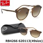แว่นกันแดด RayBan Tech RB4266 620113 size 49mm กรอบพลาสติคสีกระน้ำตาล เลนส์น้ำตาลไล่เฉด