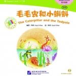 The Caterpillar & the Tadpole + CD 中文小书架(入门级)现代故事:毛毛虫和小蝌蚪(含1CD-ROM)