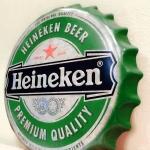 ฝาเหล็กยัก Heineket ขนาด 40 cm
