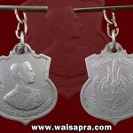 เหรียญในหลวงร.9 ครบ 3รอบ ปี2506 ROYAL MINT โค๊ดซ้ายหายาก