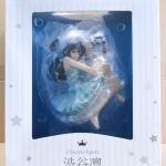 THE IDOLM@STER Cinderella Girls - Rin Shibuya 1/8