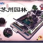 3D Puzzle Cubic Fun Suzhou Garden