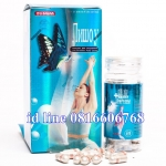 ลิโซ่เขียว LISHOU ผลิตภัณฑ์ช่วยควบคุมน้ำหนัก กระชับสัดส่วน ลดไขมันส่วนเกิน ลดน้ำหนัก เผาผลาญไขมัน