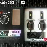 หลอดไฟหน้า LED - G3
