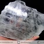 เซเลไนต์เนื้อใส Clear Selenite (655g)