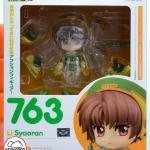 Nendoroid - Cardcaptor Sakura: Syaoran Li(In-Stock)