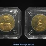 เหรียญโมเน่ร์เดอปารีส พระบาทสมเด็จพระปรมินทรมหาภูมิพลอดุลยเดช ภปร. เฉลิมพระเกียรติ โมเน่ร์เดอปารีส ผลิตที่ฝรั่งเศส ปี2546 สวยเดิมๆ