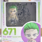 Nendoroid - Suicide Squad: Joker Suicide Edition (In-stock)
