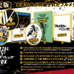[Bonus] PS4 Full Metal Panic! Tatakau Who Dares Wins Specialist BOX(Pre-order)