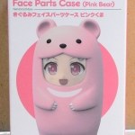 Nendoroid More - Kigurumi Face Parts Case (Pink Bear)