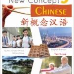 新概念汉语(英语版) 课本5 New Concept Chinese (English Version) Textbook 5+MPR