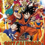 Dragon Ball Super 2017 Calendar(Pre-order)