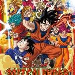 Dragon Ball Super 2017 Calendar(Pre-order)
