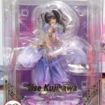 Persona 4: Dancing All Night - Rise Kujikawa Arabian Armor (In-stock)