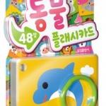 บัตรคำศัพท์ภาษาเกาหลี ชุดสัตว์
