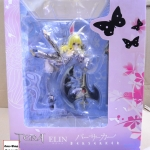 TERA - Elin Berserker (In-stock)