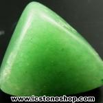 กรีนอะเวนจูรีน (Green Aventurine) ขัดมันขนาดพกพา (10g)