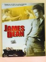 JAMES DEAN 35x35 cm **B18**