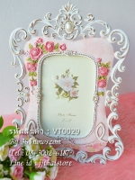 กรอบรูปตั้งโต๊ะลายหลุยส์ สีชมพูอ่อน รหัส VT0029