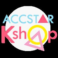 Accstar-k_shop