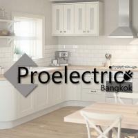 ร้านproelectricbangkok