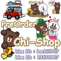 ร้านChi-Shop