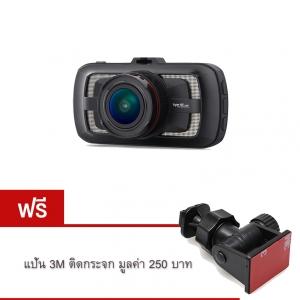 กล้องติดรถยนต์ DAB205