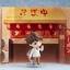 (Pre-order)Nendoroid - Haikyuu!!: Toru Oikawa Uniform Ver. thumbnail 3