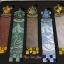 Harry Potter Crest Bookmark Set thumbnail 4