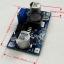 LM2596 DC-DC Adjustable Step-Down Power Module thumbnail 2