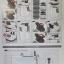 กรองนอก SunSun HW-702A thumbnail 8