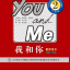 You and Me 2-Learning Chinese in China: Teacher's Book thumbnail 1