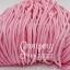 เชือกร่ม P.P. #10 สีชมพูอ่อน (10เมตร) thumbnail 1