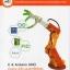 """หนังสือ Arduino """"ภาษาซี และ Arduino """" thumbnail 2"""