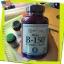 Vitamin B-150™ Complex 100 Caplets ( Puritan's Pride ) วิตามินบีรวมบำรุงร่างกาย thumbnail 1