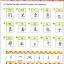 轻松学中文(少儿版)(英文版)练习册4a Easy Steps to Chinese for Kids(English Edition) Workbook 4a thumbnail 2