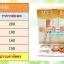 บาชิส้ม ผลิตภัณฑ์ช่วยควบคุมน้ำหนัก กระชับสัดส่วน ลดไขมันส่วนเกิน thumbnail 13