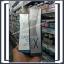 Carboxtoc Body Firming & Natural Origin Oil ลดเซลลูไลต์ thumbnail 1