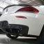 ชุดท่อไอเสียไทเทเนียม BMW Z4 E89 (Titanium Valvetronic Exhaust System) thumbnail 14