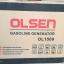 เครื่องปั่นไฟ OLSEN 220V 1200W รุ่น OL1500 thumbnail 5