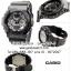 นาฬิกา CASIO G-Shock GA-150MF-8A Limited model thumbnail 1