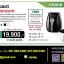 เครื่องพิมพ์เคสระบบสุญญากาศ Compact 3D Vacuum thumbnail 1