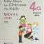 轻松学中文(少儿版)(英文版)练习册4a Easy Steps to Chinese for Kids(English Edition) Workbook 4a thumbnail 1