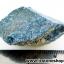 ▽ลาพิส ลาซูลี่ Lapis Lazuli ก้อนธรรมชาติ (16g)
