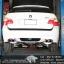 ชุดท่อไอเสีย BMW M5 E61 (Touring) @PW PrideRacing thumbnail 4