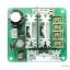 โมดูลควบคุมความเร็วมอเตอร์ Motor Speed Control PWM 6-90v 15a thumbnail 3