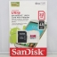 Micro SD 32GB SanDisk ULTRA thumbnail 1