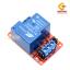Relay Module โมดูลรีเลย์ 12V 30A 1 Channel ทำงานแบบ Active Low/High thumbnail 4